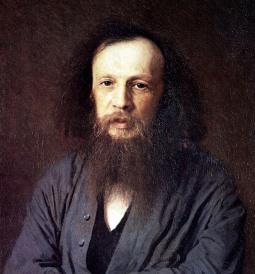Dmitry Mendeleev (Picture 2)